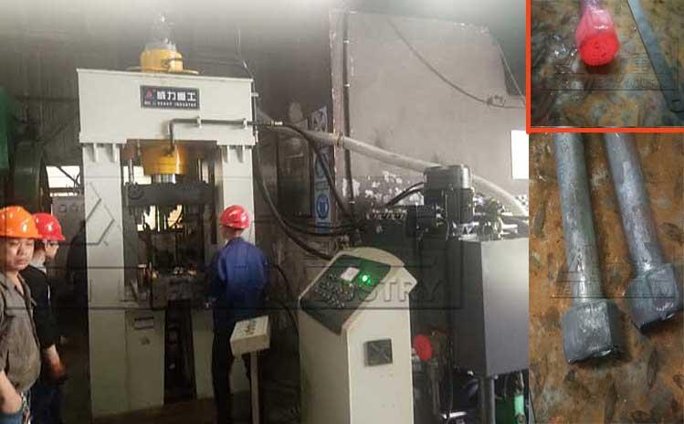 200吨框架式热镦螺栓机