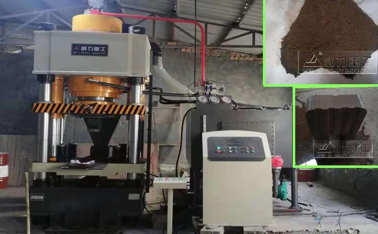 630吨自动送料合金粉末成型压力机